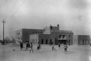El Instituto Escuela. Archivo de Amigos de la Cultura Científica